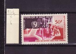 Haute Volta - Obervolta - Upper Volta 1966 Y&T N°176 - Michel N°209 * - 50f UNICEF - Haute-Volta (1958-1984)