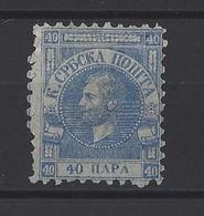 SERBIE. YT  N° 13  Neuf Sans Gomme  1866 - Serbie