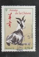 FRANCE 2015 ANNEE DE LA CHEVRE OBLITERE YT 4926 - France