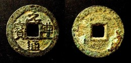 ANNAM  - COPPER COIN - NGUYEN PHONG THONG BAO -  IMITATION DE GEN HO TSU HO  Japonais -  RARE  - VIET NAM - Viêt-Nam