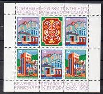BULGARIE   Timbres Neufs ** De 1978  ( Ref 6118 )  Architecture - Essais & Réimpressions