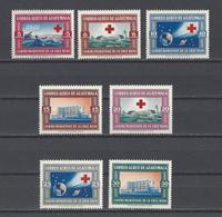 GUATEMALA. YT  PA N° 256/252  Neuf **  1960 - Guatemala