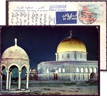 Islam Jerusalem Mosque Omar El Aksa - The Dome Of The Rock - Printed In Jordan - Lebanon Liban Post - Islam