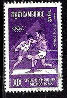 CAMBODGE 211° 5r Violet Jeux Olympiques De Mexico (10% De La Cote + 0,15) - Cambodge