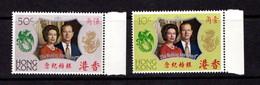 HONG  KONG    1972    Royal  Silver  Wedding    Set  Of  2    MNH - Hong Kong (...-1997)