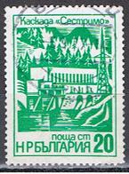 BULGARIE 30 // YVERT 2229 // 1976 - Gebraucht