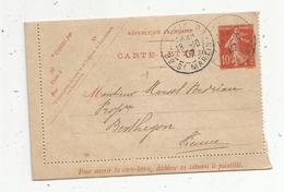 Entier Postal ,carte Lettre , 1907 , PARIS Bd St MARTIN , BERTHEGON ,Vienne - Postal Stamped Stationery