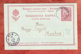 P 26 I Ferdinand, Tirnowo Nach Hamburg 1907 (69740) - Postkaarten