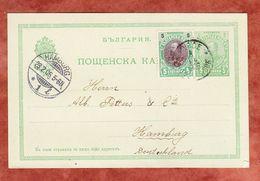 P 25 I + ZF Ferdinand, Rustschuk Nach Hamburg 1906 (69741) - Postkaarten