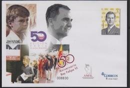 ESPAÑA SPAIN ESPAGNE SPANIEN FERIA DEL SELLO 2018 50 ANIVERSARIO FELIPE VI EDIFIL 149 SOBRE ENTERO POSTAL SEP - Stamped Stationery