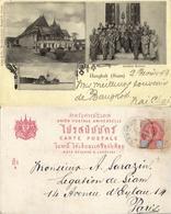 Siam Thailand, BANGKOK, Temples, Siamese Bonzes (1900s) Postcard - Thailand