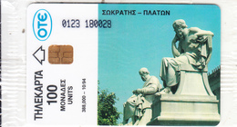 GREECE - Plato/Socrates, Athens Academy, CN : 0123(0 With Barred), 11/94, Mint - Greece