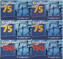 UKRAINE GSM Cards Phonecards Collection KYIVSTAR StarTime 2003-2005 - Télécartes