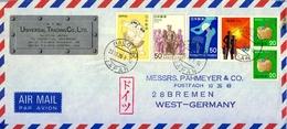 1978 , JAPÓN - JAPAN , SOBRE CIRCULADO , CORREO AÉREO , FRANQUEO MÚLTIPLE , NAGOYA - 1926-89 Empereur Hirohito (Ere Showa)