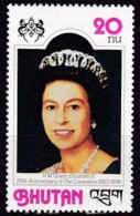 Bhutan, 1978, 726 A, 25. Jahrestag Der Krönung Von Königin Elisabeth II. MNH ** - Bhutan