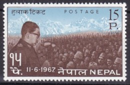Nepal, 1967 213, 47. Geburtstag König Mahendras.. MNH ** - Nepal