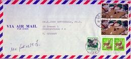 1978 , JAPÓN - JAPAN , SOBRE CIRCULADO , CORREO AÉREO , FRANQUEO MÚLTIPLE , TOKYO - 1926-89 Empereur Hirohito (Ere Showa)