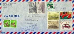 1976 , JAPÓN - JAPAN , SOBRE CIRCULADO , CORREO AÉREO , FRANQUEO MÚLTIPLE , TOKYO - 1926-89 Empereur Hirohito (Ere Showa)