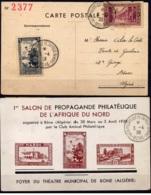 ALGERIE - SALON PHILATELIQUE DE BÔNE - Cartoline Maximum