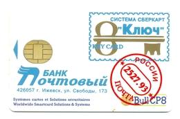 Russie Bank Post Izhevsk Bull CP8 Oberthur 1993 - Carte Di Credito (scadenza Min. 10 Anni)