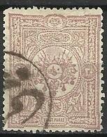 TURKEY --1892 USED STAMP - 1858-1921 Empire Ottoman