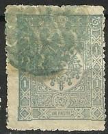 TURKEY --1892 USED STAMP - 1858-1921 Osmanisches Reich