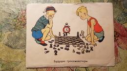 """""""Future Grossmeisters"""" Artist Walk Old PC 1949 - SOVIET POSTCARD (USSR) - Chess - Échecs - Echecs"""