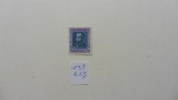 Afrique : Erythrée :timbre N° 193 Oblitéré - Erythrée