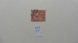 Afrique : Erythrée :timbre N° 38A Oblitéré - Eritrea