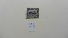 Afrique : Erythrée :timbre N° 39A Oblitéré - Erythrée