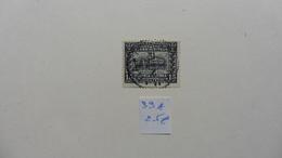 Afrique : Erythrée :timbre N° 39A Oblitéré - Eritrea