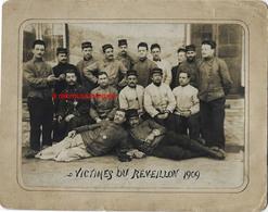Victimes Du Réveillon 1909 Format 13,3 X 10,4cm-légèremet Cartonnée - Guerra, Militares