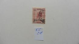 Afrique : Erythrée :timbre N° 56 Oblitéré - Erythrée