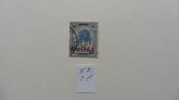 Afrique : Erythrée :timbre N° 58 Oblitéré - Erythrée