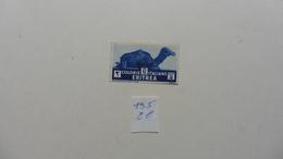 Afrique : Erythrée :timbre N° 195 Oblitéré - Erythrée