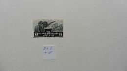 Afrique : Erythrée :timbre N° 202 Oblitéré - Erythrée