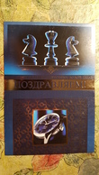 JEU - ECHECS - CHESS - Modern Congratulation Postcard - Echecs