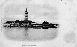 NGANKING And Its Pagoda - Chine