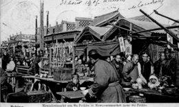 PEKING   - Marché  De Nouvel  An  Pres  Sou Peilo - Chine