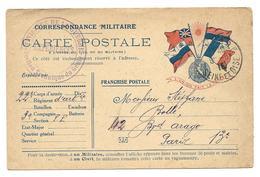 Correspondance Militaire Carte Postale Franchise Postale Cachet Ministere De La Guerre Section Technique Du Génie  . .G - Guerre 1914-18