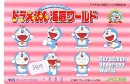 DORAEMON * Carte Prépayée Japon * MANGA * Chat Robot (589) Cinéma Animé  CAT Japan PHONECARD * MOVIE FILM * - Cómics