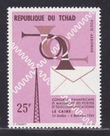 TCHAD AERIENS N°   22 ** MNH Neuf Sans Charnière, TB (D8657) Congrès Des Postes Et Télécommunications - 1964 - Chad (1960-...)