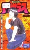 Télécarte Japon * MANGA * DICE OF INDIA  (16.519)  COMIC * ANIME  Japan PHONECARD CINEMA * FILM - BD