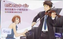 Télécarte Japon * MANGA * (16.500)  COMIC * ANIME  Japan PHONECARD CINEMA * FILM - BD