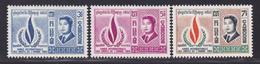CAMBODGE N°  216 à 218 ** MNH Neufs Sans Charnière, TB (D8660) Année Des Droits De L'Homme - 1968 - Cambodge