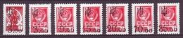 UKRAINE 1993. POLTAVA. LOCAL PROVISORY OVERPRINTS. Set Of 7 Stamps. Mint (**) - Ukraine