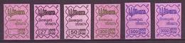 UKRAINE 1993. VINNITSA REGION. LOCAL PROVISORY STAMPS. Set Of 6 Values. Mint (**) - Ukraine