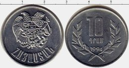 ARMENIA 10  Dram  1994 UNC Bank Bag - Armenia
