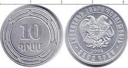ARMENIA 10  Dram  2004 UNC Bank Bag - Armenia