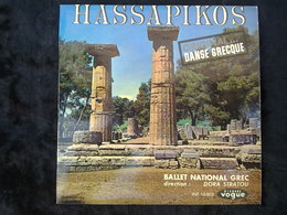 Hassapikos, Danse Grecque-Ballet National Grec/ 45t Vogue INT 18 003 - Vinyl Records
